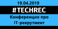 TechRec 2019